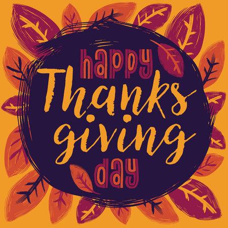 幸せな感謝祭の日のフラット デザイン スタイル。幸せな感謝祭の日のテンプレートです。感謝祭の日のカード テンプレートです。幸せな感謝祭。