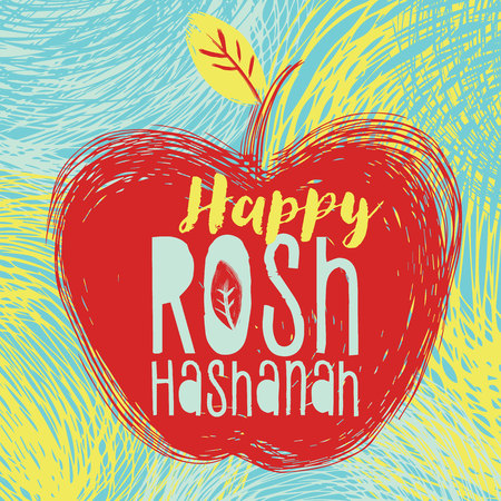 Greeting card wiyh symbol of Rosh Hashanah (apple). Jewish new year celebration design. Happy Shana Tova. Happy New Year in Hebrew. illustration.