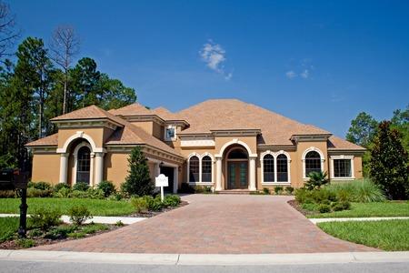 高級住宅を新築