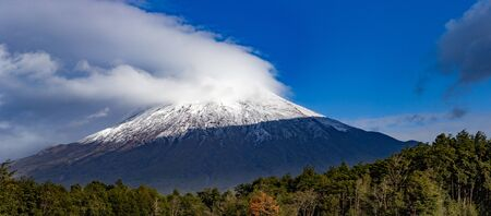 Panoramic landcape. Volcano Osorno, Region Los Lagos Chile. 写真素材