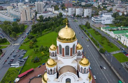 Church on Blood on place there was killed russia rey Romanov famaly, Russia, Ekaterinburg. Drone aerial view Stock fotó