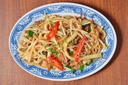 mian: Dry rice noodles