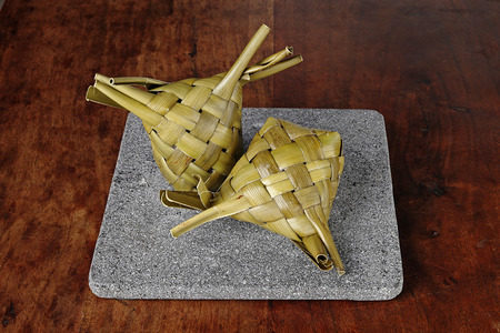 nation: Alivongvong Taiwan39s aboriginal amis nation traditional food made with sticky rice pork wrapped in leaves