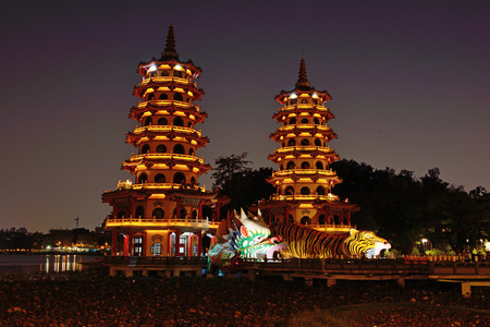 tiers: The famous Tiger and Dragon Pagodas in Kaohsiung Stock Photo