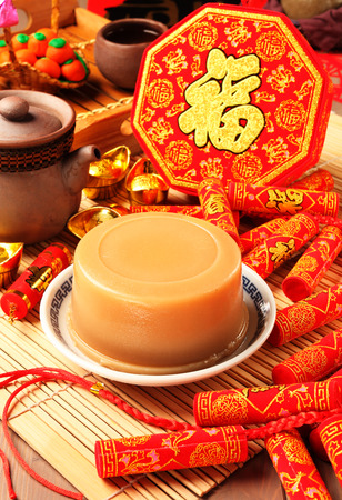 Rice cake (for Chinese new year)