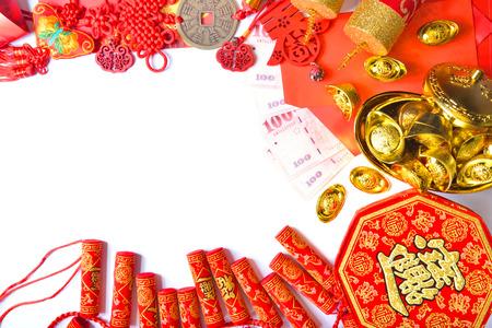 Decoração de ano novo chinês em fundo branco Foto de archivo - 88455651