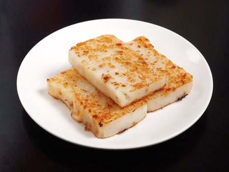 Fried turnip cake, Chinese food. Stock Photo