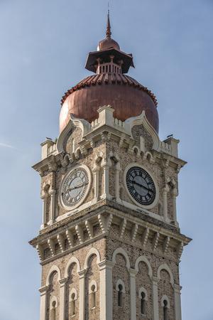 Clock Tower of Sultan Abdul Samad Building at Dataran Merdeka, Kuala Lumpur, Malaysia
