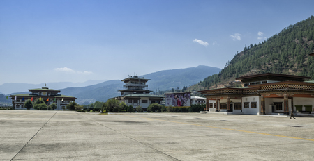 The only international airport of Bhutan is Paro Airport which considered one of the worlds most challenging aiports. Editorial