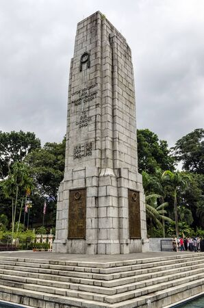 Tugu Negara Malaysia a.k.a Malaysia National Monument is a monument to commemorate for those who died during World War II and the Malayan Emergency, Kuala Lumpur, Malaysia.