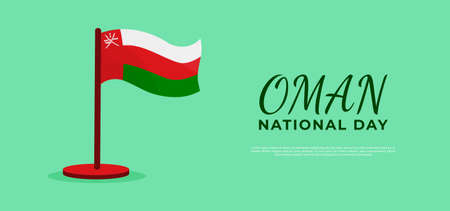 banner website greeting oman national day with flag pole