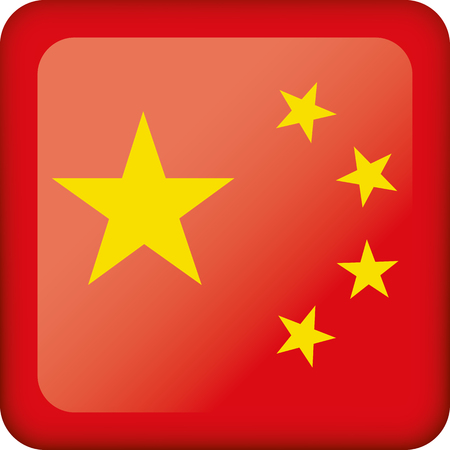 Flag of China, ideal for catalogs of institutional materials and geography. Illustration