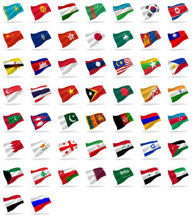arab flags: all asian flags set icons with shadows on white Editorial