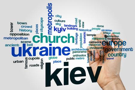kiev: Kiev word cloud concept