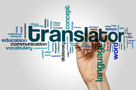 decode: Translator word cloud concept Stock Photo