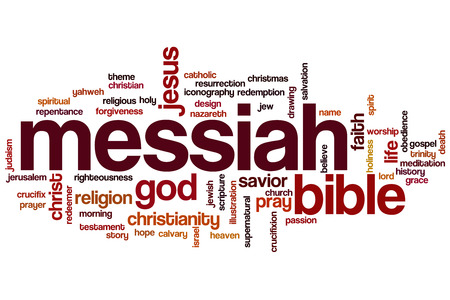 救世主の単語の雲の概念