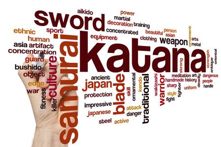 katana: Katana word cloud Stock Photo