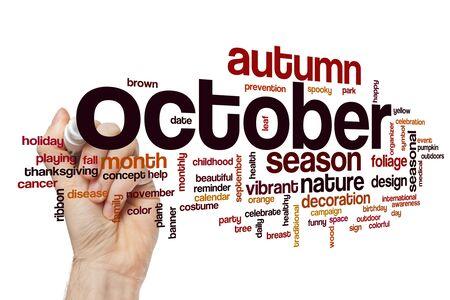 October word cloud concept Banque d'images - 129453767