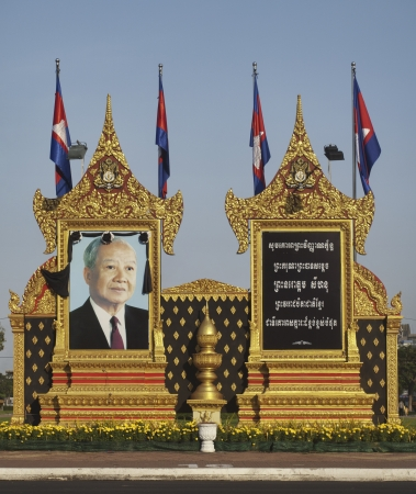 phen: Phnom Penh - November 9   Memorial portrait of former king of Cambodia  Norodom Sihanouk  in front of the national monument on independance day the 9 of November 2012 in Phnom Phen Cambodia
