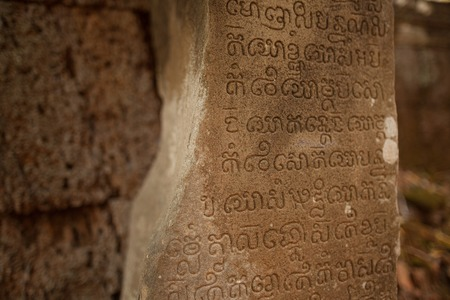 Sanskrit writing in sandstone in a koh ker temple