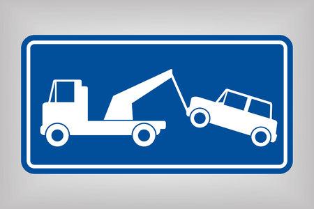 牽引車先の駐車場の看板