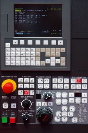 fusebox: modern CNC machine control panel
