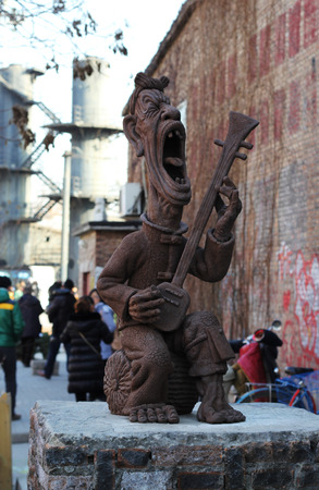 Statue of Beijing 798 Art District