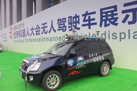 Driverless car show