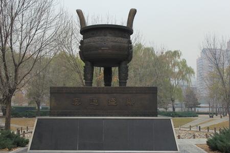 Olympic cauldron at chaoyang park