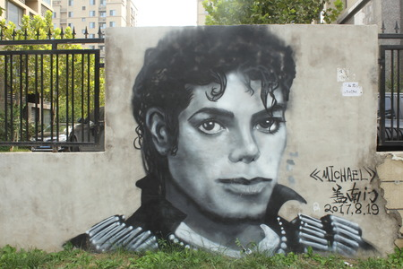 Streetscape in Lake Town, Lake Road - Portrait of Michael Jackson