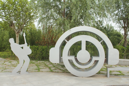 lake district: Tongzhou District lake park sculpture Editorial