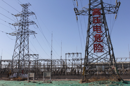 The high pressure line of the substation of Taihu town