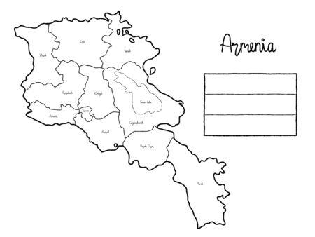 Armenia Country Map Flag Vector Illustration Hand Drawn Cartoon Art