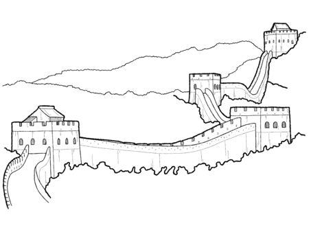Grande muraglia cinese, Cina: illustrazione vettoriale disegnato a mano Cartoon Art