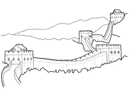 Great Wall of China, China: Vector Illustration Hand Drawn Cartoon Art