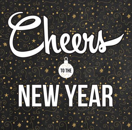 새해에 건배. 골든 배경.