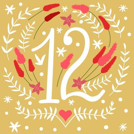 크리스마스 포스터. 귀여운 화려한 크리스마스 강림절 달력. 크리스마스 (12) 카운트 다운