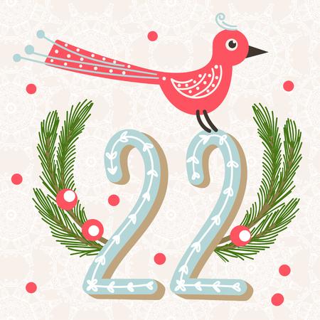 크리스마스 포스터입니다. 귀여운 화려한 크리스마스 강림절 달력입니다. 크리스마스 (22) 카운트 다운