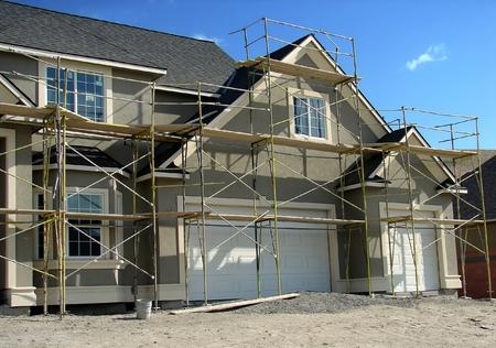 Nieuwe constructie. Stockfoto - 1575249