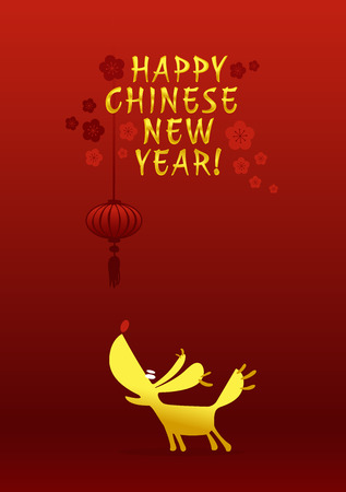 Happy Chinese New Year 2018 greeting card in vector Иллюстрация