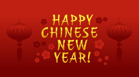 Happy Chinese New Year greeting card banner with lanterns and flowers on red background.