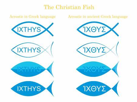 The Christian Fish