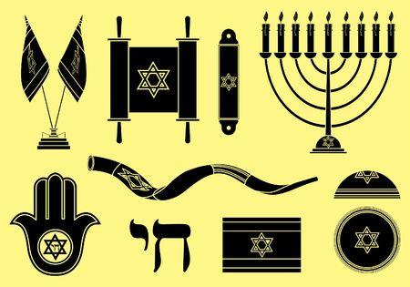 Jewish symbols colored. Black fill.