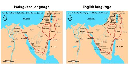 Exodus of Israel from Egypt and entry into Canaan