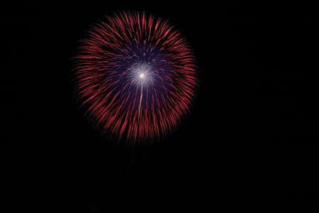 2019 Haruna Fireworks Festival