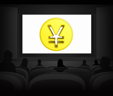 asian business: asian business advertisement as cinema projection vector illustration Illustration
