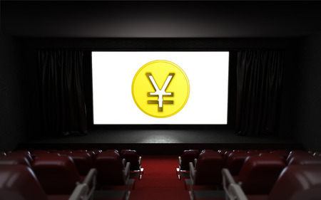empty cinema auditorium with Yuan coin on the screen illustration illustration