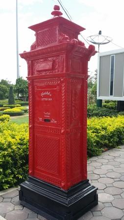 exporter: Thailand Retro Mailbox vs Satellite communication