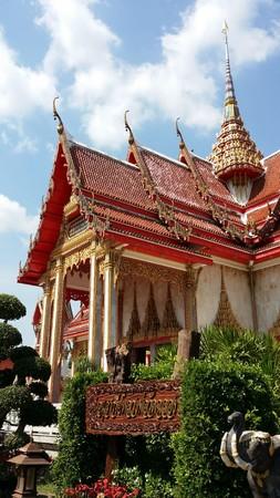 phuket province: Chalong temple at Phuket province Stock Photo