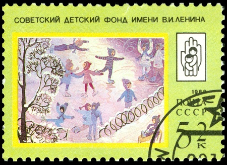 sello postal: URSS sello de correos, 1989 Editorial